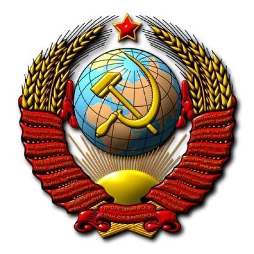 Уполномоченный Громова А. Г.